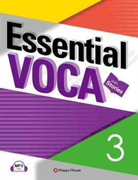 도서 이미지 - Essential VOCA 3