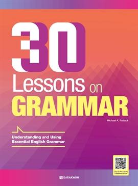 도서 이미지 - 30 Lessons on Grammar