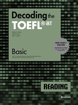 도서 이미지 - Decoding the TOEFL® iBT READING Basic (New TOEFL Edition)