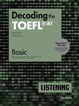 도서 이미지 - Decoding the TOEFL® iBT LISTENING Basic (New TOEFL Edition)