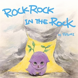 도서 이미지 - Rock Rock in the Rock