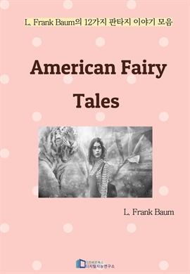 도서 이미지 - American Fairy Tales