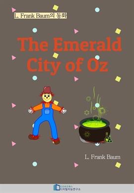도서 이미지 - The Emerald City of Oz