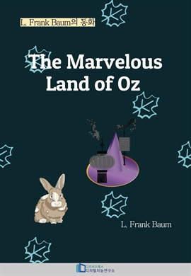 도서 이미지 - The Marvelous Land of Oz