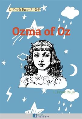 도서 이미지 - Ozma of Oz