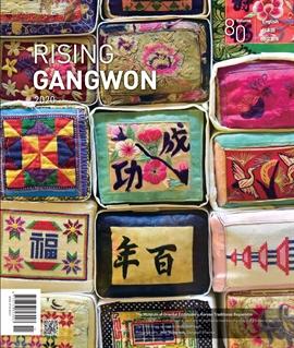 도서 이미지 - RISING GANGWON Volum 80