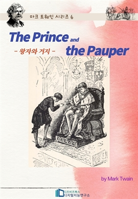도서 이미지 - The Prince and the Pauper