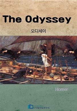도서 이미지 - The Odyssey