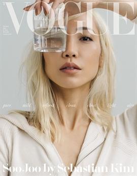 도서 이미지 - Vogue 2021년 01월