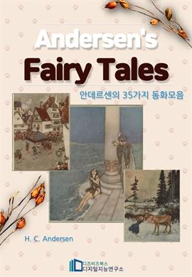 도서 이미지 - Andersen's Fairy Tales