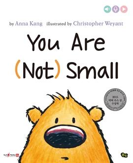 도서 이미지 - You are (Not) small