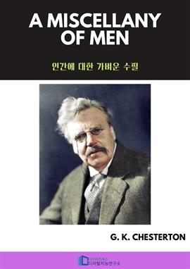 도서 이미지 - A Miscellany of Men