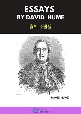 도서 이미지 - Essays by David Hume