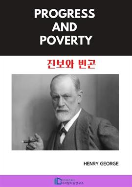도서 이미지 - Progress and Poverty
