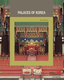 도서 이미지 - Korean Culture Series 3 Palaces of Korea (한국의 궁궐)