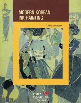 도서 이미지 - Korean Culture Series 5 Modern Korean Ink Painting (한국의 근대수묵화) [체험판]