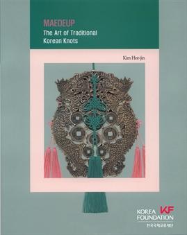도서 이미지 - Korean Culture Series 6 Maedeup: The Art of Traditional Korean Knots (매듭) [체험판]