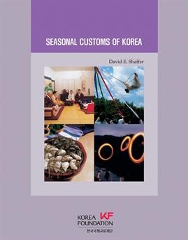 도서 이미지 - Korean Culture Series 7 Seasonal Customs of Korea (한국의 세시풍속)
