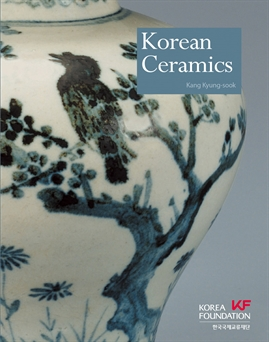 도서 이미지 - Korean Culture Series 12 Korean Ceramics (한국의 도자기)