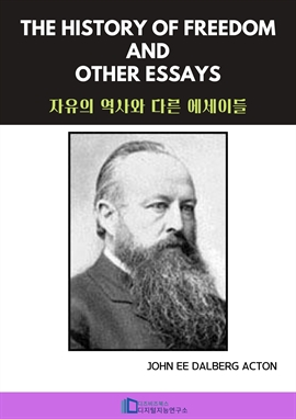 도서 이미지 - The History of Freedom and Other Essays