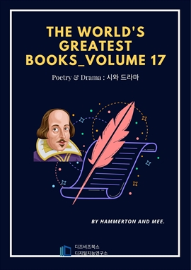 도서 이미지 - The World's Greatest Books Volume 17- Poetry and Drama