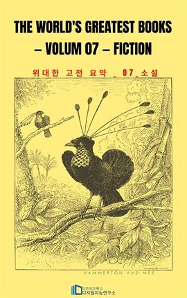 도서 이미지 - The World's Greatest Books - Volume 07 - Fiction