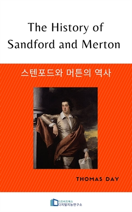 도서 이미지 - The History of Sandford and Merton