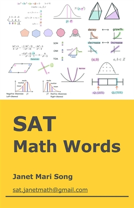 도서 이미지 - SAT Math Words
