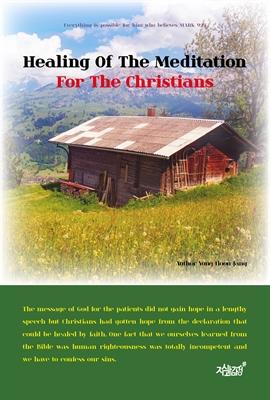 도서 이미지 - Healing Of The Meditation For The Christians